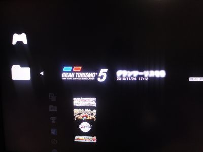5u (4)