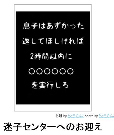 SnapCrab_2013-3-27_17-1-46_No-00