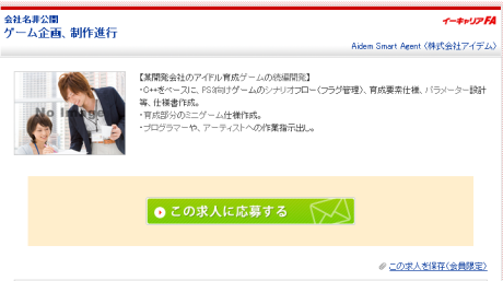 SnapCrab_2013-3-13_21-0-51_No-00