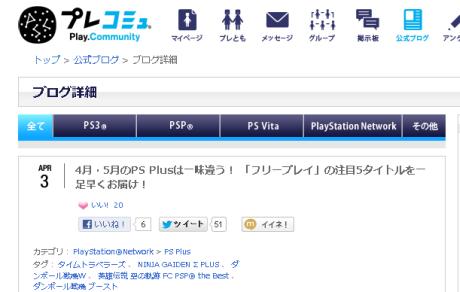 SnapCrab_2013-4-4_0-37-23_No-00