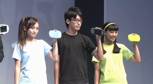 Sony PS Vita New Model