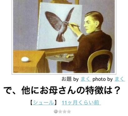 SnapCrab_2013-3-25_11-24-57_No-00