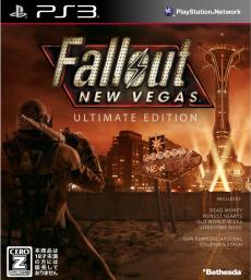 Fallout (6)