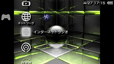 WebToGo Portal v2 (2)