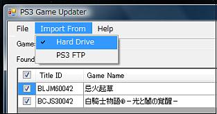 PS3 Game Updater v1.2 (2)