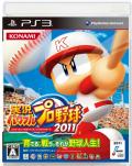 実況パワフルプロ野球 2011