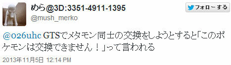 Ph018031_s