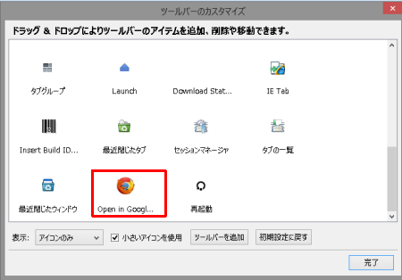 Open In Chrome (2)