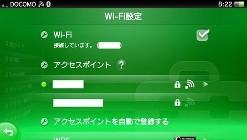 wifi_5