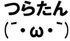 000610 - コピー