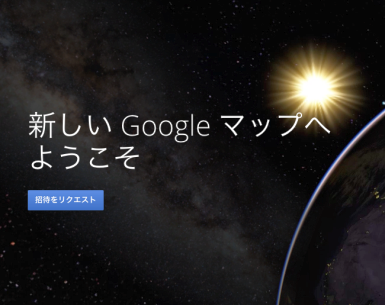 new-google-map004