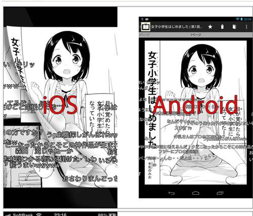 SnapCrab_2013-3-29_3-20-16_No-00