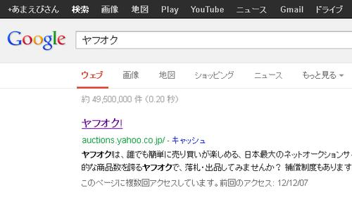 SnapCrab_2013-3-27_15-0-12_No-00
