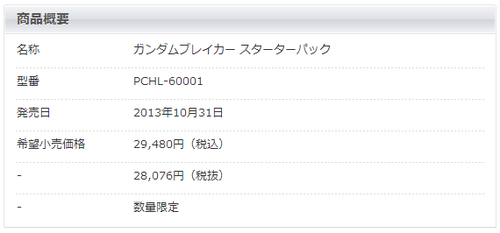Ph014401