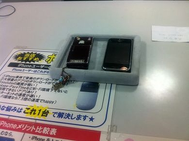 iPhone4 ホワイト (2)