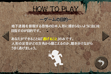 kowaoto (2)