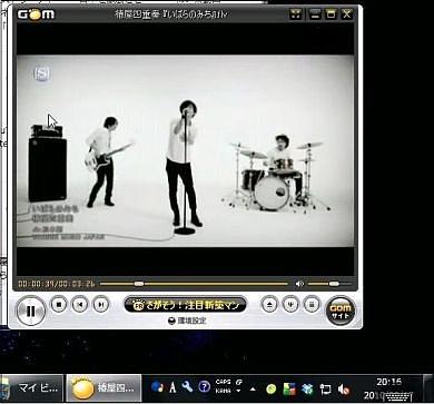 Splashtop Remote Desktop (8)