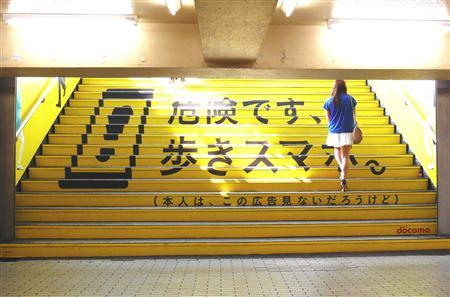 arukisumaho03