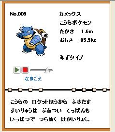 Ph020306