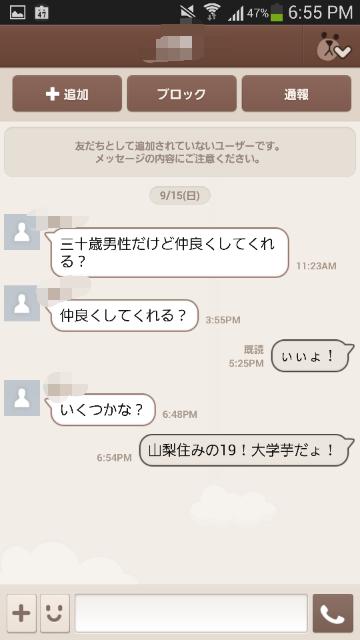 5 (1)