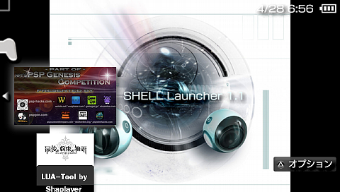 SHELL 0.72