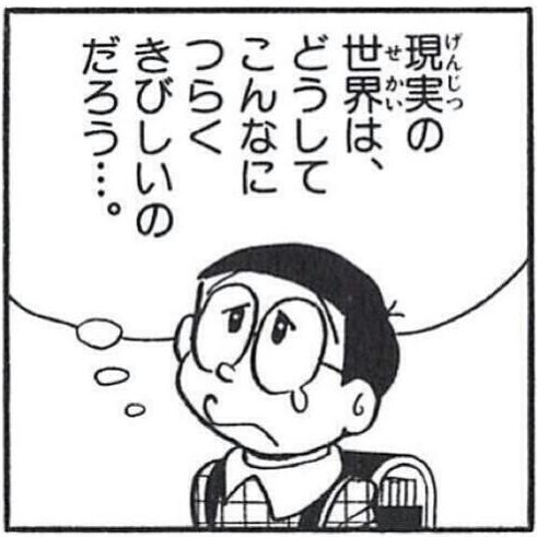 PH001405