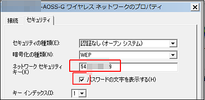WEP (1)