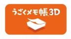 SnapCrab_2013-3-13_11-49-5_No-00