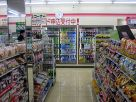 300px-Interior_of_Seven-Eleven