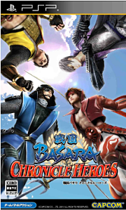戦国BASARA CHRONICLE HEROES