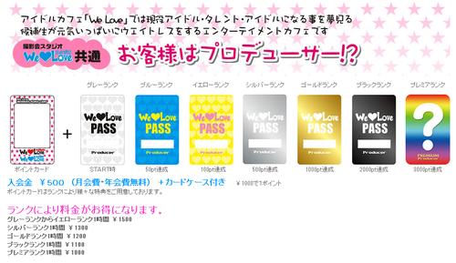 SnapCrab_2013-3-20_3-50-18_No-00