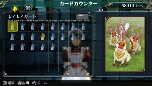 item_02_640_02