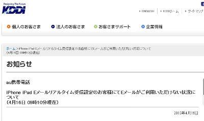 Ph005168_s
