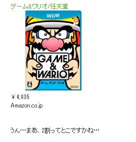 SnapCrab_2013-3-31_23-41-4_No-00