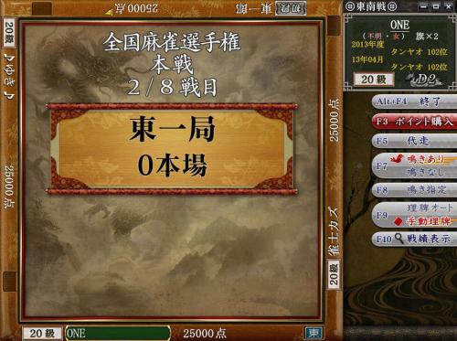 SnapCrab_2013-4-13_1-26-25_No-00