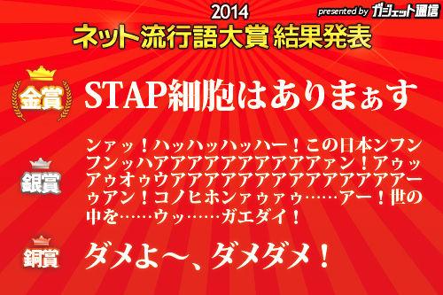 net_prize4