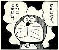 s_20110329151530704