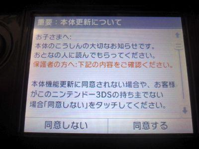 DSC07851