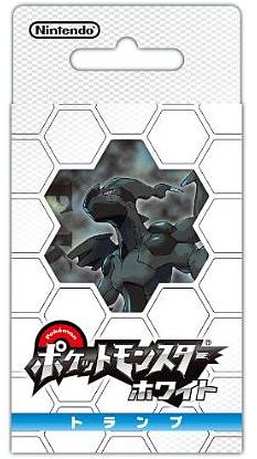 任天堂 ポケモントランプ ブラック  (1)