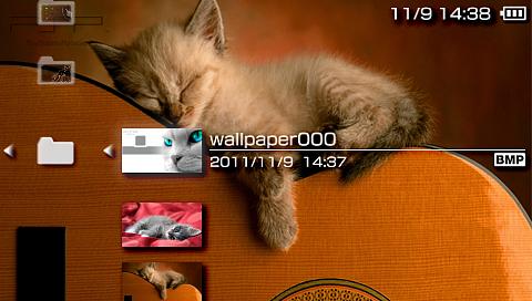 WallpaperChanger_TEST (7)