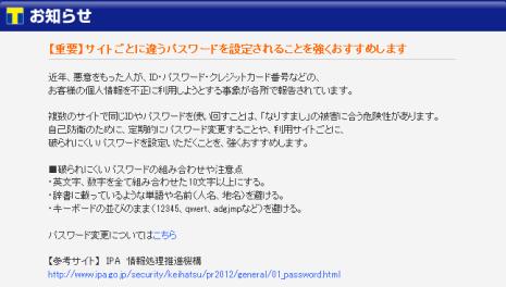 SnapCrab_2013-4-6_21-16-0_No-00