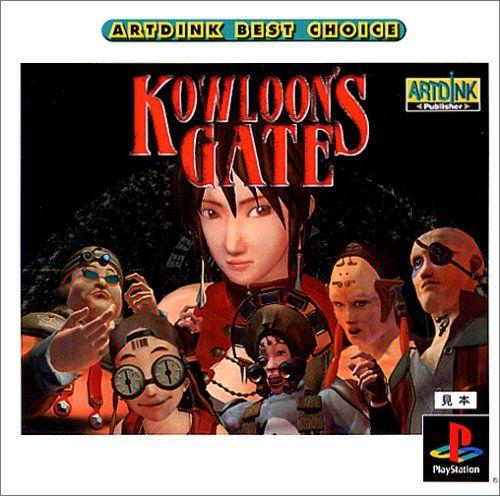 kowloons
