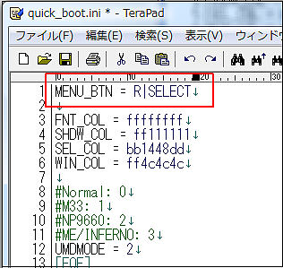 QuickBoot (3)
