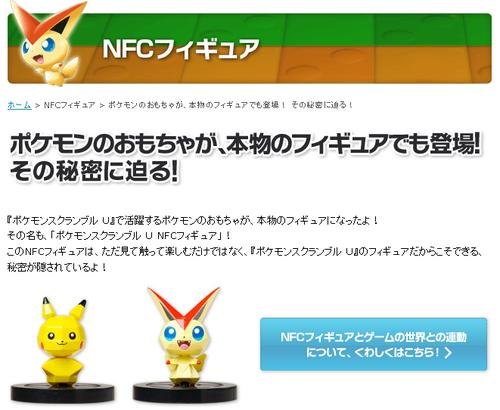 SnapCrab_2013-3-15_16-46-36_No-00