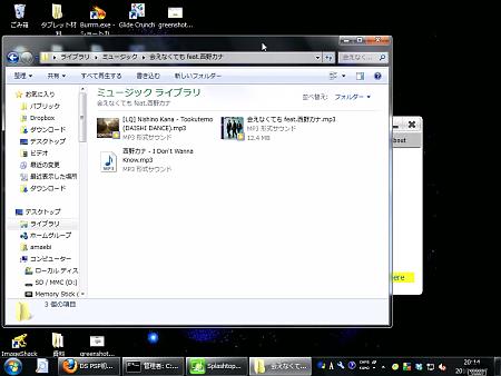 Splashtop Remote Desktop (1)