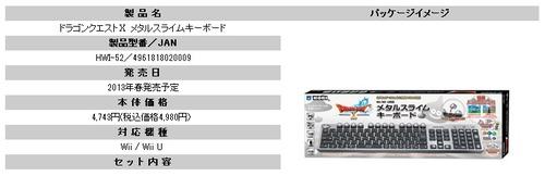 Ph003067