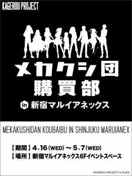 animeanime_18251_0