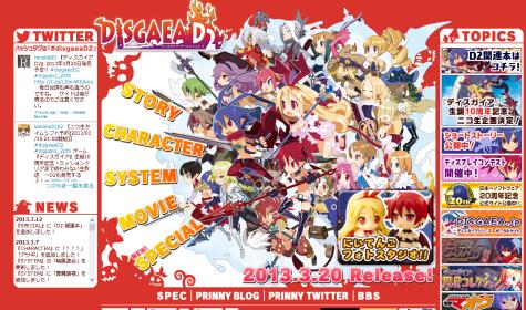 SnapCrab_2013-3-12_19-8-25_No-00