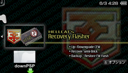 Recovery Flasher v1.60 �����