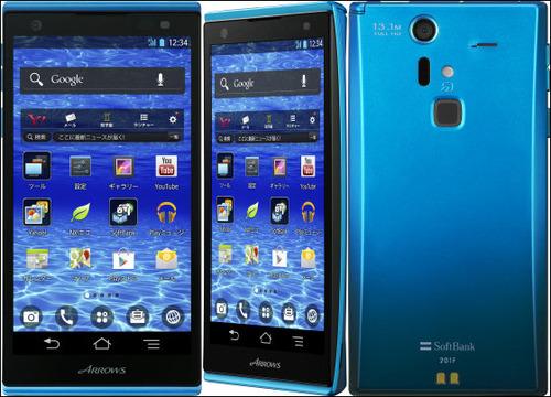 201f-blue_m